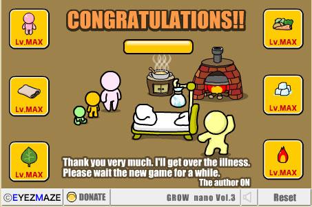 GROW nano vol.3 Congratulations