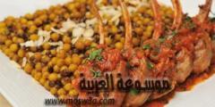خطوات تحضير طهي ريش ضأن مع المفتول المغربي