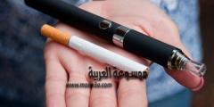 دراسة حديثة تشير ان  السجائر الإلكترونية أكثر ضررا للقلب من التبغ التقليدي