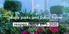 دبي تفتح 4 شواطئ ومتنزهات رئيسية للجمهور بدءا من الجمعة