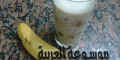 خطوات تحضير عصير موز بالحليب البارد من وصفاتي