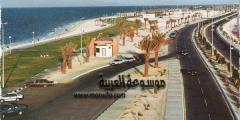رأس تنورة أجمل المناطق الساحلية في المملكة العربية السعودية