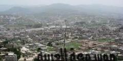 معلومات عن مدينة إب اليمنية