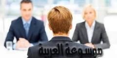 قبل الحصول على وظيفة تحتاج لمناقشة أمور أكثر من الراتب