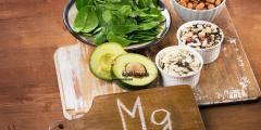 دراسة: المغنسيوم يقي من أمراض القلب