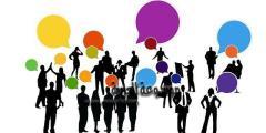 المهارات الاجتماعية المرسل والمتلقي