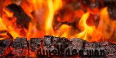 بحث عن كيف اكتشفت النار