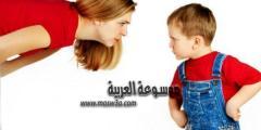 مقالة عن كيف اتعامل مع طفلى العصبي
