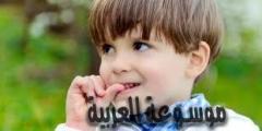 كيف أتخلص من عادة قضم الأظافر عند طفلي؟