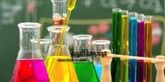 معلومات غريبة عن الكيمياء