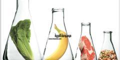 معلومات عن كيمياء الغذاء