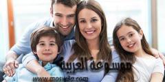 أهم الخطوات التى تجعلُك محبوباً بين أفراد عائلتك