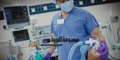 مقالة عن كل ما تحتاج معرفته عن دراسة تخصص التخدير في الخارج