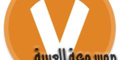 تحميل برنامج المكالمات الصوتية و الدردشة Download ooVoo 7.0.2