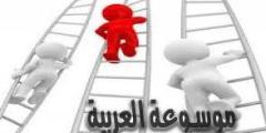 المرونة والتكيف مهارات الاعتماد على الذات في العمل