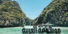 رحلة إلى جزيرة كورون بالفلبين ملكة جمال الجزر