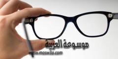 كيفية اختيار مقاس نظارتك