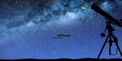 أهمية دراسة علم الفلك