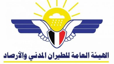 Photo of Yemen Civil Aviation Authority steadfastness in times of aggression and siege