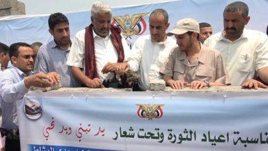 صورة وضع حجر الأساس لمشروع انشاء وتجهيز موقف شاحنات النقل الثقيل-محافظة الحديدة