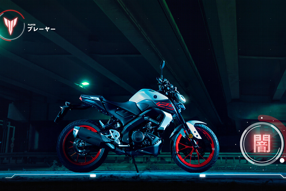 Yamaha MT 125 2020 3
