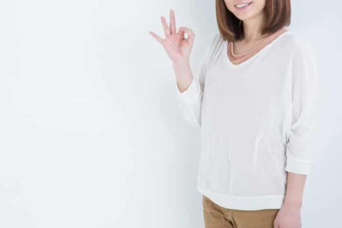札幌でママ活を成功させるポイント4つ