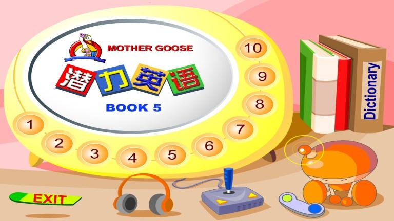 Book 5 總選單