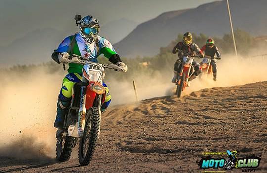Motoclubegypt (2)