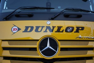 Dunlop supports the TT