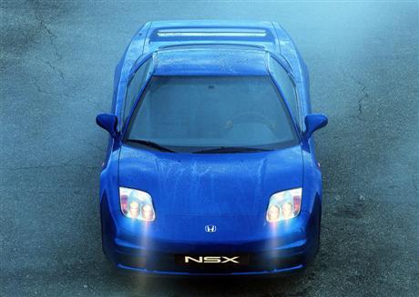 Homenaje al Honda NSX