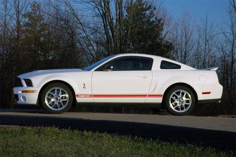 Shelby GT500 Red Stripe, exclusividad dentro de la misma