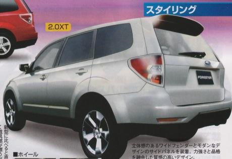 Subaru Forester /></p> <p align=