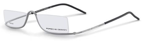 Gafas Porsche Design