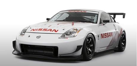 Nissan Fairlady  Z Type 380RS Club Racer