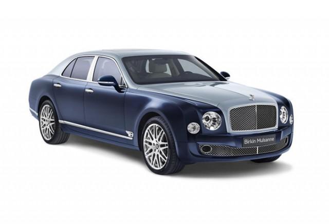 Bentley Mulsanne Birkin, una nueva edición limitada llega al mercado 1
