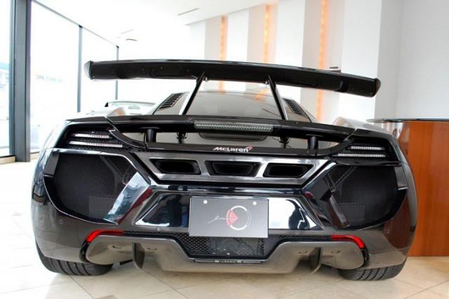A la venta: McLaren 12C Terso