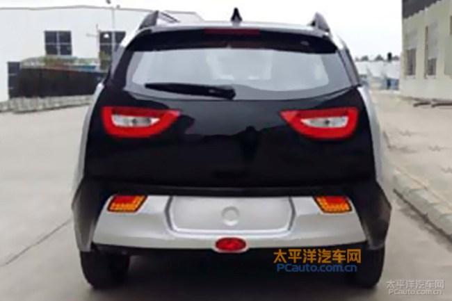 El BMW i3 vuelve a tener otro clon chino bajo el nombre de 'Yema B11' 2