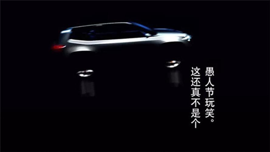 Jeep presentará un nuevo prototipo en el Salón de Shanghái