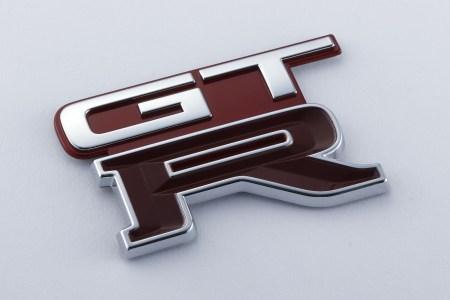 NISMO Heritage: Así es el programa de recambios originales para Nissan deportivos de los '80 y '90