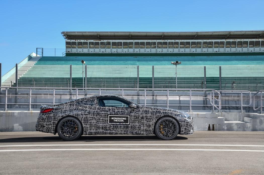 Oficial: BMW nos anticipa el nuevo M8
