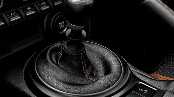 "El Toyota GT86 recibe un toque inglés para el mercado japones: ""British Green Limited"""
