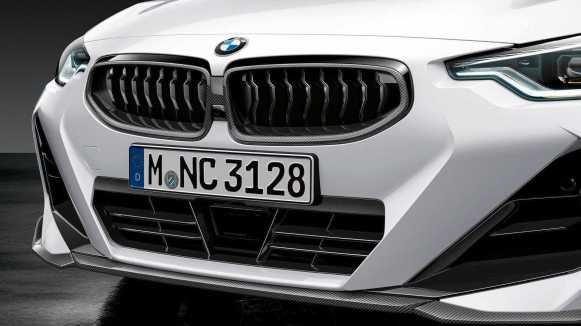 Así luce el BMW Serie 2 Coupé con accesorios M Performance