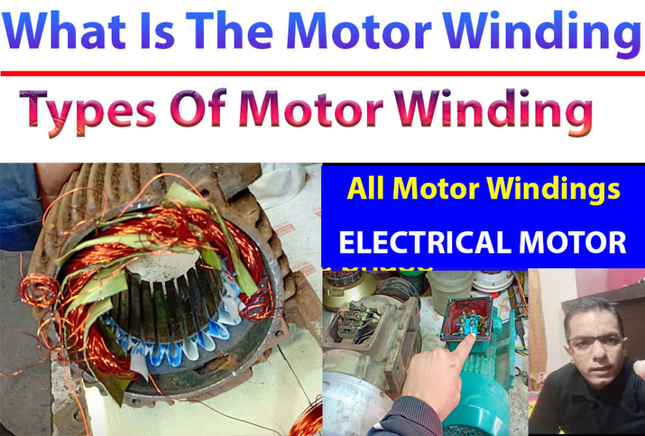 What Is Motor Winding? What Is Motor Winding Types?by motorcoilwindingdata.com