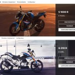 Scoop 2021 Bmw S1000r And G310r To Be Announced Nov 19
