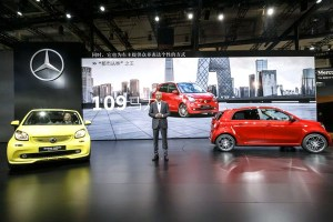 Mercedes-Benz und smart auf der Auto China, Peking 2016Mercedes-Benz and smart at the Auto China, Beijing 2016