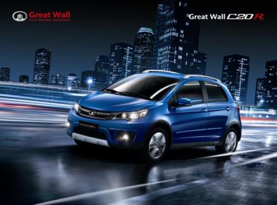 great-wall-voleex-c20r-6