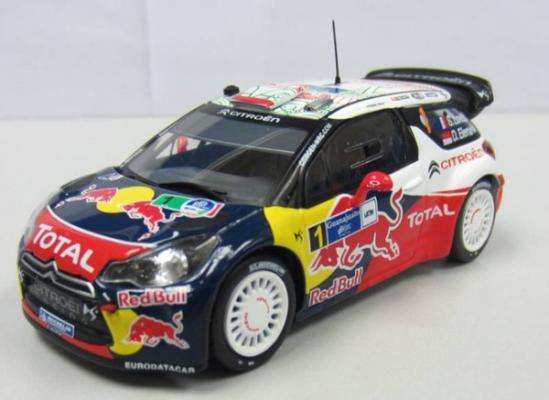 a-gazzetta-rally-1