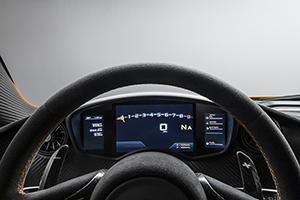 McLaren P1 Teaser