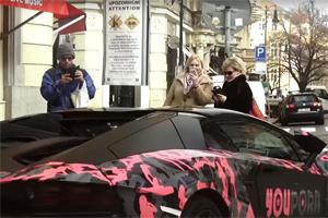 YouPorn Lamborghini Aventador