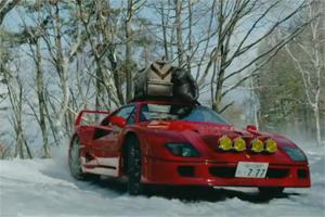 Luke Huxham 'A Day In The Life' Ferrari F40